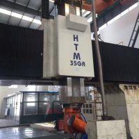 二手数控龙门镗铣床,宁波海天3X8米龙门加工中心 工厂在位