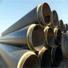 厂家生产DN600小区供暖用聚氨酯发泡保温管,跨跃保温三通|河北乾胜管道
