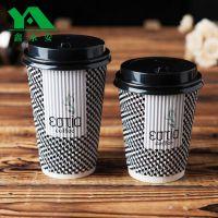 鑫永安厂家直销一次性加厚瓦楞杯咖啡杯 一次性杯子外卖打包纸杯