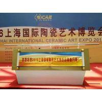 广州星级佳长期供应仪式庆典水晶球道具出租出售启动球沙漏推杆多米诺翅膀