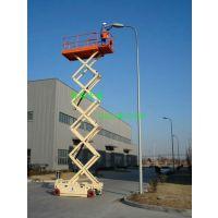 重庆四轮移动式剪叉升降平台、移动高空作业升降平台天锐