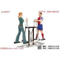 通辽小区健身器材 开原健身路径厂家 沈阳澳尔特品牌