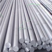 精抽铝合金棒6063防锈铝合金棒现货供应