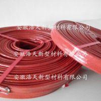 专业钢厂电缆防护-浩天牌耐高温防火绝缘套管