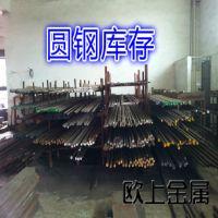 供应销售日立金属DAC-MAGIC热作模具钢 DAC-MAGIC易切削压铸模具钢