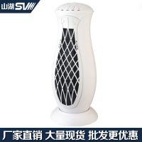 【热销】花瓶式暖风机 省电暖风扇 安全可靠热风机 低碳暖气家电