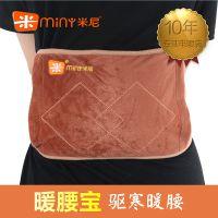 米尼k607充电热水袋暖水袋电热宝暖腰暖手宝暖宝宝暖腰电暖宝包邮