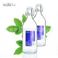 喜碧SCYBE 1.1升温顿玻璃橄榄瓶 自制泡酒瓶 红酒瓶cmd0189