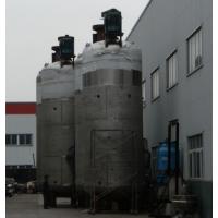 低价供应博珂环化发酵提取设备