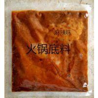 麻辣火锅蘸料火锅 串串香 麻辣烫 蘸料 无锡市星源食品厂代加工调味料