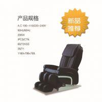 【产品】求购按摩椅/翊山电器按摩椅/批发采购/厂家直销