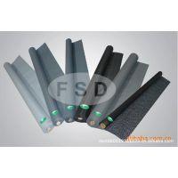 供应玻璃纤维涂层阻燃面料