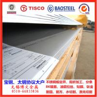 sus304不锈钢钢材太钢、宝钢、张浦一级代理商 304不锈钢钢材厂家 sus304不锈钢钢材