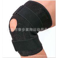 直销运动护肘,潜水料护手肘,SBR潜水料运动护具定做