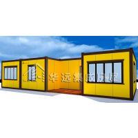 北京集装箱、活动房、彩钢房,美观舒适,临房 (规格:3060、2460) 品牌:厚德恒源