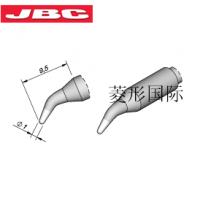 弯弧形原装JBC C250-403 烙铁头 适应高难度工艺焊接烙铁咀