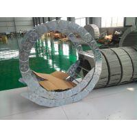 上海专业打孔式钢铝拖链