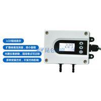 北京昆仑海岸扩散硅微差压变送器JYB-DW-A 微差压变送器价格优惠