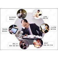 科思达经济型无线网络覆盖|宾馆无线网络覆盖方案