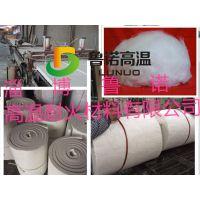 陶瓷纤维模块 退火炉保温用陶瓷纤维模块 硅酸铝纤维模块隔热块