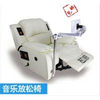 北京精凯达JK-JFS基础型音乐放松椅 心理放松椅
