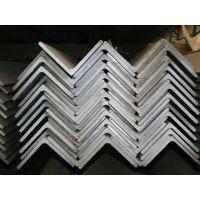 津西q235b角钢批发 规格齐全 价格优惠
