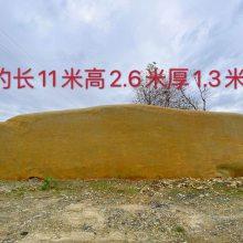德阳黄蜡石 景观石全国送货安装