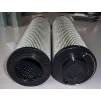 曙尔滤芯00245052A不锈钢液压油滤芯