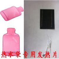 厂家供应碳纤维热水袋电热片 充电宝可用 可定制