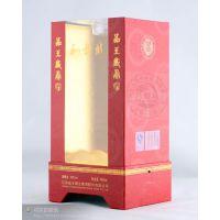 白酒透明盒亚克力透明盒厂家供应