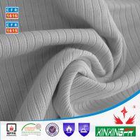 CFR1615 认证安全防护针织面料