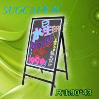 索彩一体式豪华免支架广告板荧光板发光手写广告板电子发光黑板