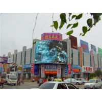 广州白云区LED全彩显示屏户外P10P8显示屏安装厂家