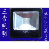 36v防爆投光灯三帝sd-100抗干扰贴片型
