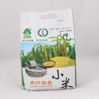 绿洺源 黄金小米 红谷小米 月子米 绿色小米 有机小米 武安小米之乡 粮食小米 天然健康有