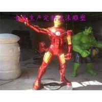 国庆泡沫雕塑,广州市旭凯装饰工艺品有限公司,国庆泡沫雕塑公仔