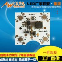 星科微742LED工程灯驱动板3寸正方4珠凸透镜恒流源作业灯越野汽车灯射灯前大灯
