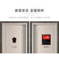 防盗门选购,江西防盗门,金猫智能科技(在线咨询)