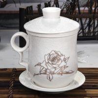 唐龙陶瓷办公个人杯四件套茶具 青花瓷陶瓷杯子带盖过滤 水杯茶杯