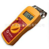 纺织原料水分测定仪/国产JT-T/便携式