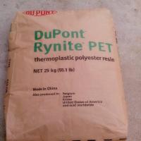 供应注塑级PET美国杜邦RE5329耐高温低翘曲pet工程塑胶