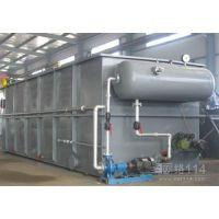 桑尼环保(在线咨询)、造纸废水处理、佛山造纸水处理供应商