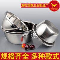 厂家批发不锈钢大反边调料缸 带磁特厚调料缸