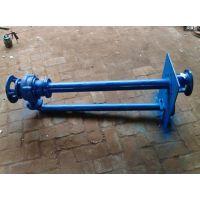 100YW80-10-4 上海液下长轴排污泵,盛也立式长轴液下泵