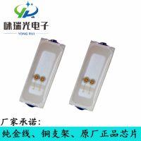咏瑞光电led4014黄光灯珠0.2W 590-595nm 硬条灯专用led4014灯珠