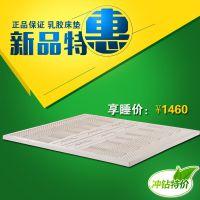 面靓家居 泰国进口乳胶垫 7区按摩乳胶3D高密度榻榻米床垫