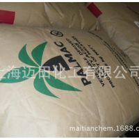 马来西亚椰树棕榈酸十六酸(食品级、带卫生证书、棕榈酸1698)