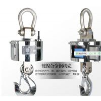 OCS-10T钢材吊秤,OCS-10t打印吊钩磅(三合)