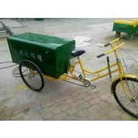 双美环卫(sm)smh-4人力保洁三轮车厂家定制脚踏三轮垃圾车保洁车