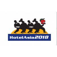 2018年第20届亚洲新加坡酒店设备、食品、餐饮展(FOOD&HOTEL ASIA)